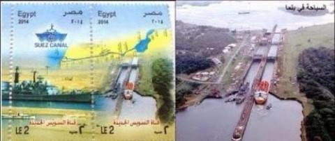 à gauche, le timbre erroné ; à droite, le canal de ... Panama