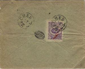 VC_lettre2