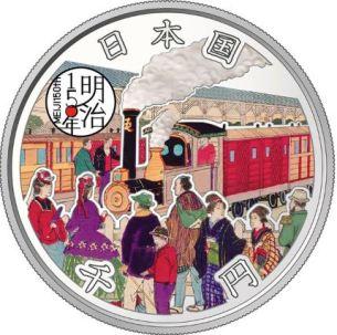 Japan_Meiji